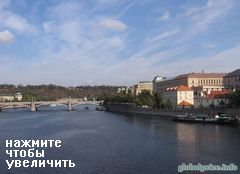 Holiday in Prague, Vltava River