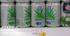 Цены в Дубае рохладительные напитки