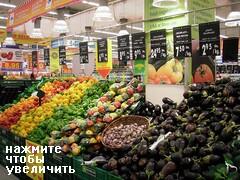 Цены в Дубе на овощи