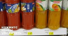 Сок в Дубае