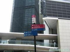 Отдых и развлечения в Гонконге, Указатели очень помогают, всегда понятно куда идти