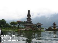 Храмы Бали, Храм Улун Дану