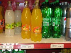 Цены на напитки в Испании, Цены на газировку