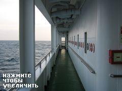 Паром Владивосток - Корея - Япония DBS Ferry, Нижняя палуба