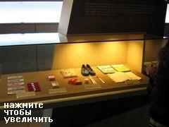 военный музей, Сеул, Южная Корея, экспозиция