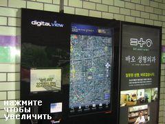электронная карта-навигатор в метро, Сеул, Южная Корея