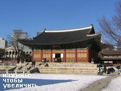 в центре Сеула, Южная Корея, храм