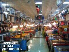 Крытый рыбный рынок в Пусане