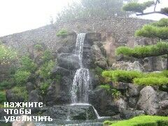 Пакр Бонсай на острове Чеджу в Южной Корее, В саду искусства есть и водопады