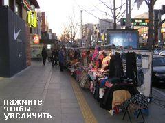 Сеул, Южная Корея, Туристический район Итевон