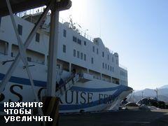 Паром Владивосток - Корея - Япония, dBS Ferry снаружи