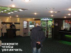 Паром DBS Ferry Владивосток - Корея - Япония, супермаркет, автоматы с пивом и кофе