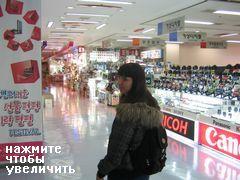 Сеул, Южная Корея, торговый центр с электронникой