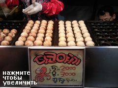 Street Food Seoul, South Korea, Balls with octopus