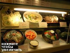 Food and drinks prices, Seoul, South Korea, Korean traditional food