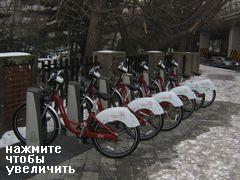 Сеул, Южная Корея, Велосипеды на прокат
