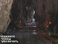 Kuala Lumpur, Malaysia, inside Batu Caves