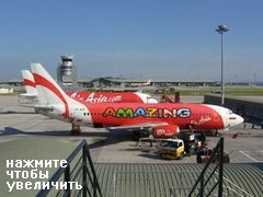 Транспорт в Куала Лумпуре, самолет Малайзийской компании Air Asia