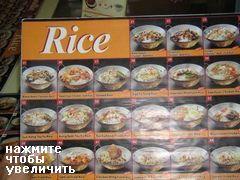Цены на еду в Куала-Лумпуре, Малайзия