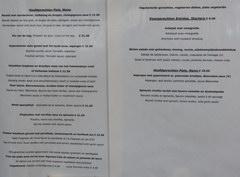 Цены на еду в Амстердаме в Нидерландах, Комплексные обеды