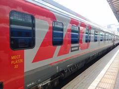 Железная дороа в Польше, Поезд полонез Москва-Варшава