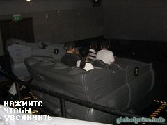 Внутри 4D кинотеатра на Сентоза в Сингапуре