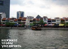 Отдых и развлечения в Сингапуре, Чайна Таун