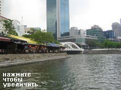 Отдых и развлечения в Сингапуре, Плывем по реке