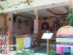 кафе на Пхукете