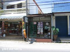 Цены на массаж в Таиланде