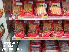 Цены на продукты на Пхукеке, Цены на сосиски, колбасу