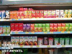 Цены на продукты на Пхукеке, соки