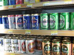 Цены на продукты на Пхукеке, пиво