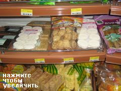 Цены на продукты на Пхукеке, Цены на сладости
