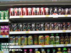 Цены на продукты на Пхукеке, холодный чай, кофе