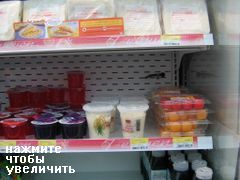 Цены на продукты на Пхукеке, Фруктовые десерты