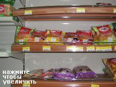 Цены на продукты на Пхукеке, булки и хлеб на Пхукете