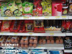 Цены в супермаркетах (Пхукет, Таиланд), Цены на макароны, яйца