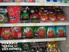 Цены в супермаркетах (Пхукете, Таиланд), Чай, кофе