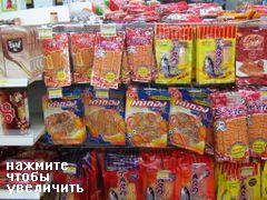 Цены в супермаркетах (Пхукет, Таиланд), Сушеные кальмары