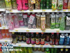 Цены на продукты на Пхукеке, Холодный чай