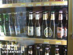 Цены на продукты на Пхукеке, Пиво на Пхукете