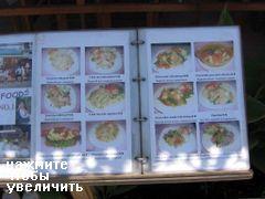 Цены в кафе на Пхукете