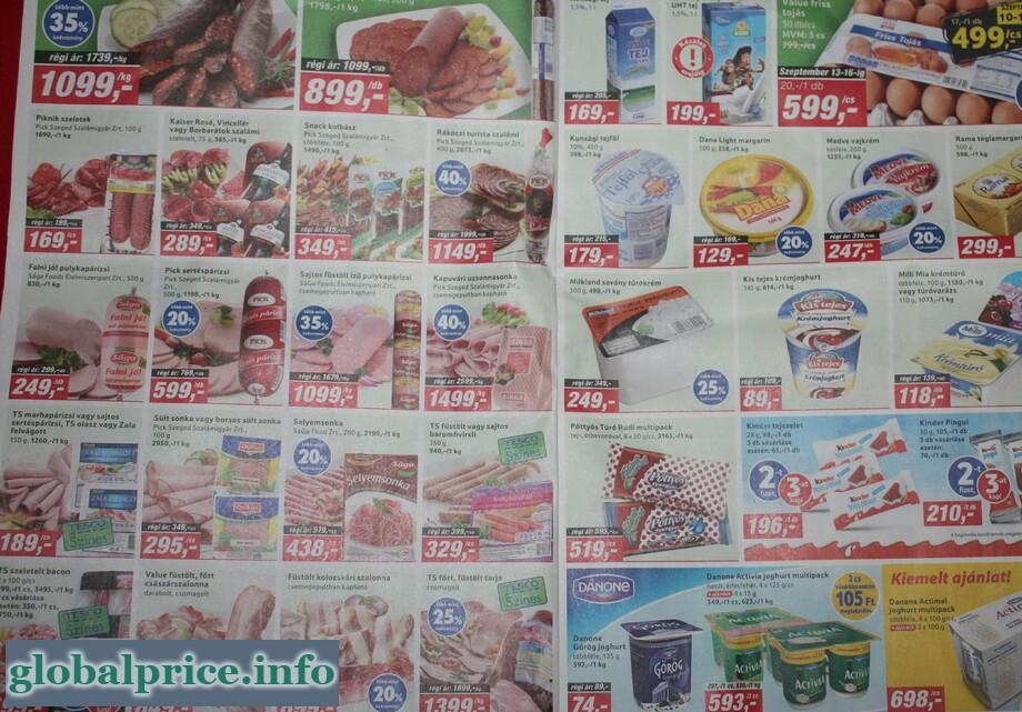 Фотографии к статье &quot;<b>Цены</b> в Венгрии (Будапеште) <b>на</b> ...
