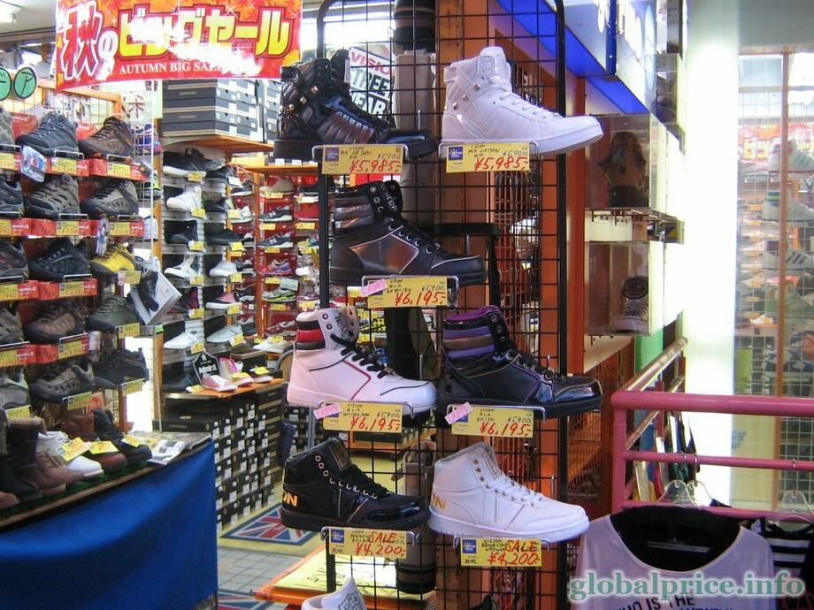 Японский Магазин Одежды