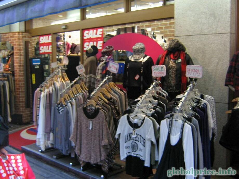 Японские Магазины Одежды