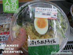 Ready food in supermarket of Tokyo (Japan), salad of corn