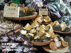 Стоимость продуктов в Японии, экзотические фрукты, рынок Осаки