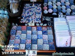 Prices for souvenirs in Japan, Kyoto, porcelain souvenirs