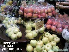 Стоимость продуктов в Японии, Цены на фрукты, рынок Осаки, Япония